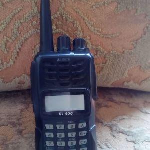 VHF-UHF
