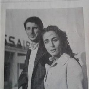 Οδος Πανός Τεύχος 11 Ετος 1983 (Εξώφυλλο Ελλη Λαμπέτη)