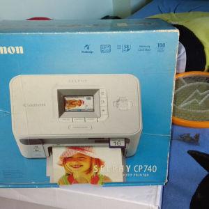εκτυπωτής canon