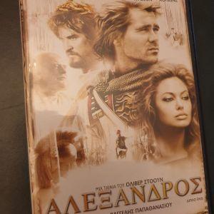 Αλέξανδρος,του Oliver Stone DVD