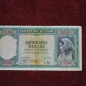 1000 δρχ 1939