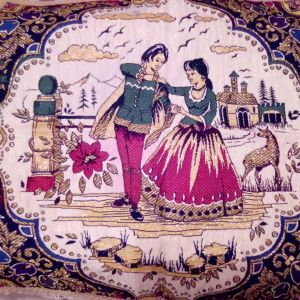 Διακοσμητικές χειροποίητες θήκες για μαξιλάρια από Συρία, τέσσερις, δύο από κάθε σχέδιο, ολοκαίνουριες και άλλες 4 ίδιες στις συσκευασίες τους, 47Χ50, κ7. Η τιμή για κάθε τετράδα.