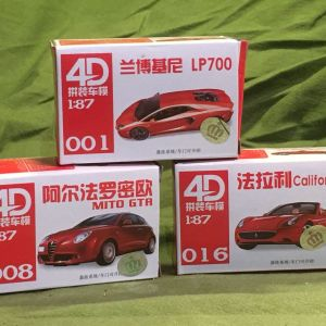 3 μοντέλα Ιταλικών αυτοκινήτων για συναρμολόγηση στη κλίμακα 1:87 HO