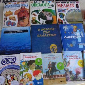 Παιδικά βιβλία  ΠΡΟΣ 3 ΕΥΡΩ - θεσσαλονικη