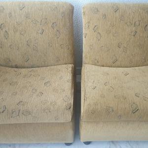πολυθρόνες - καρέκλες - σκαμπό