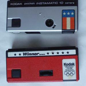 KODAK OLYMPIC GAMES