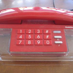 Σταθερο τηλεφωνο GoldStar