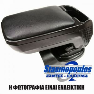 FORD FOCUS 2014+ ΤΕΜΠΕΛΗΣ ΑΥΤΟΚΙΝΗΤΟΥ S4 ΜΕ ΒΑΣΗ