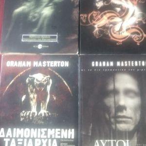 Βιβλία επιστημονικής φαντασίας και τρόμου