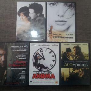 Μεγάλη Συλλογή Ταινιών DVD
