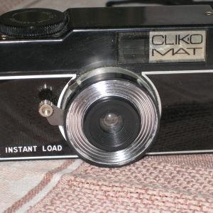 2 ΦΩΤΟΓΡΑΦΙΚΕΣ ΜΗΧΑΝΕΣ ΤΟΥ 1960 ΚΑΙ ΤΟΥ 1985