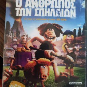 Ο ΑΝΘΡΩΠΟΣ ΤΩΝ ΣΠΗΛΑΙΩΝ DVD