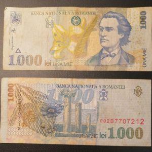 1000 Lei Ρουμανίας 1998 άριστο