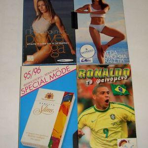 Βιντεοκασέτες VHS