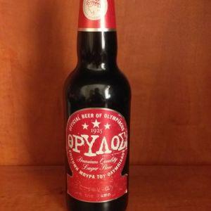 Συλλεκτικη μπυρα Ολυμπιακου