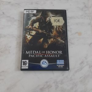 PC GAME Medal of Honor Pacific Assault
