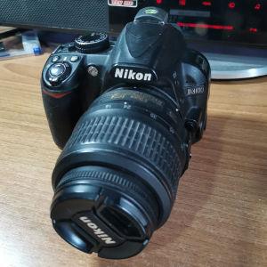 Nikon D3100 DSLR 18-55kit