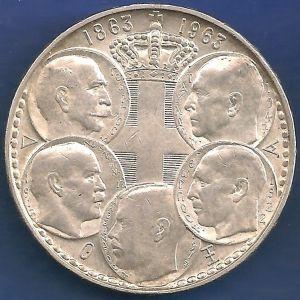 30 δραχμές 1963 ασημένιο EXTRA FINE !!!!!!!!!!!