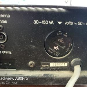 Sonab R3000 Amplifier