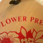 Πρέσα αποξήρανσης λουλουδιών