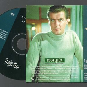 DVD - THE SAINT - Ο ΑΓΙΟΣ - Roger Moore - Flight Plan
