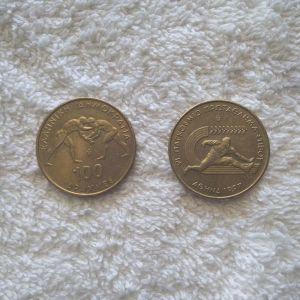 Συλλεκτικά κέρματα 100 δραχμές