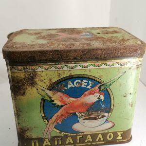 παλιά κουτιά vintage εποχής