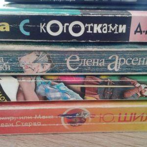 4 ρώσικα βιβλία - 6 ευρώ όλα μαζί