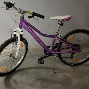 Ποδήλατο αλουμινιου