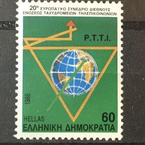 ΕΛΛΑΔΑ 1988 PTTI MNH