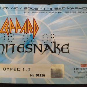 def leppard whitesnake απόκομμα εισιτηρίου από το live στο Καραϊσκάκη