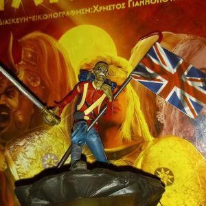 Φιγούρα Iron Maiden - Eddie
