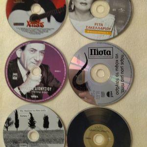 CD Λαϊκά και Ρεμπέτικα