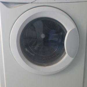 Πλυντήριο - στεγνωτήριο