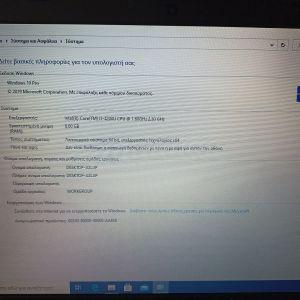 Dell 3450 8GB RAM ssd 15,6''