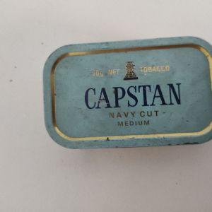 Κουτί καπνού vintage