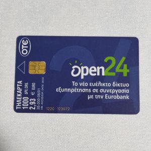 OPEN24 6/2001 ΑΝΤΙΤΥΠΑ 35.000