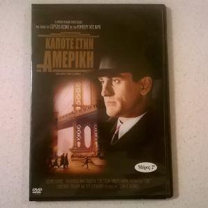 DVD ( 1 ) Κάποτε στην Αμερική