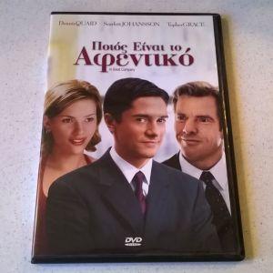 DVD ( 1 ) Ποιός είναι το Αφεντικό