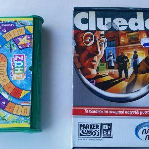 Cluedo - Το παιχνίδι της ζωής (Επιτραπέζια ταξιδίου)