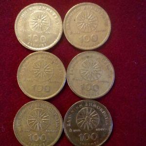 Κέρματα 100 δρχ. σπάνια, συλλεκτικά με τον Μέγα Αλέξανδρο και τον ήλιο της Βεργίνας