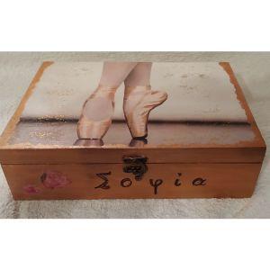 """Ξύλινο κουτί αποθήκευσης με εικόνα """"Πουέντ"""""""