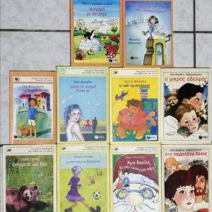 Εφηβική σειρά βιβλίων Πατάκη