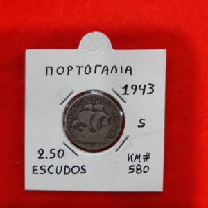 # 26 -Ασημενιο νομισμα Πορτογαλιας