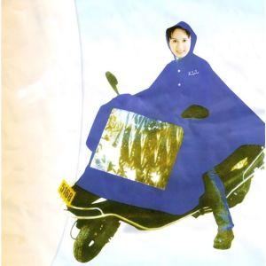 Κουκούλα μηχανής με ενσωματωμένο αδιάβροχο οδηγού
