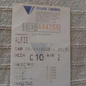 Αποκόμματα Εισιτηρίων Village Cinemas Ταινιών του 2005