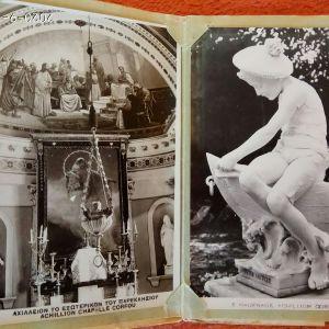 ΚΈΡΚΥΡΑ-ΑΧΙΛΛΕΙΟΝ 10 φωτογραφίες-φυσούνα-SOUVENIR, από το τουριστικό κατάστημα ΧΡΙΣΤΟΥ ΠΕΡΟΥΛΗ ΤΗΛ 5-11(τριψήφιος)