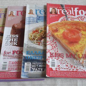 Περιοδικά Real food ( 3 )