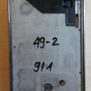 Πλαίσιο Οθόνης Samsung Galaxy S3 Mini