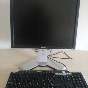 Οθόνη Dell +πληκτρολόγιο Dell